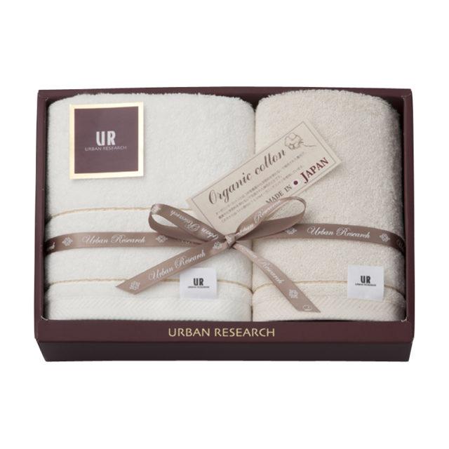 UR1015 タオルセット