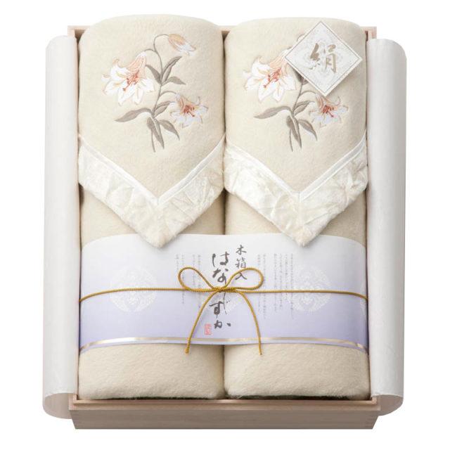 KH50055 木箱入りシルク毛布2枚(毛羽部分)