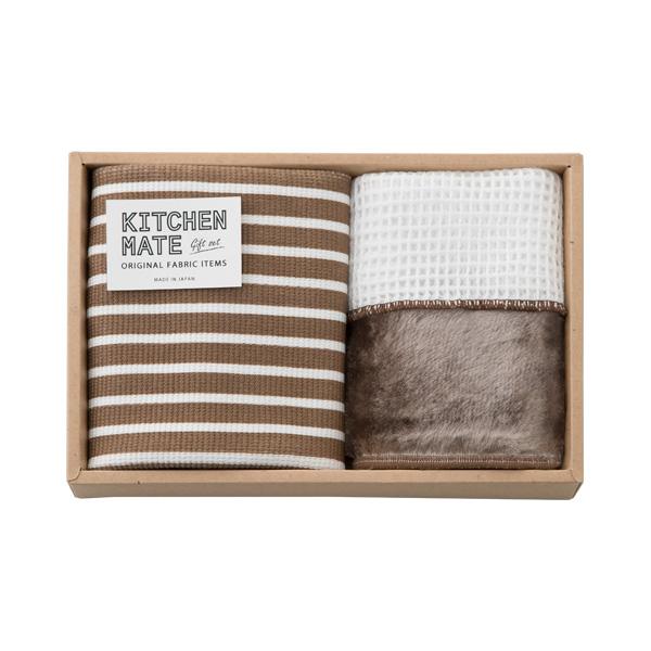 KM8115 BR キッチンファブリック ギフトセット