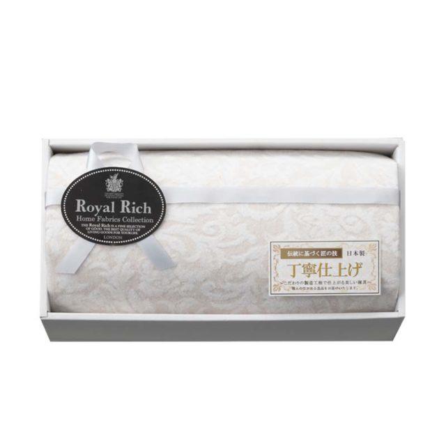RR54100 国産ジャガード絹混綿毛布