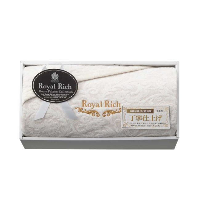 RR54150 国産ジャガード絹混綿毛布
