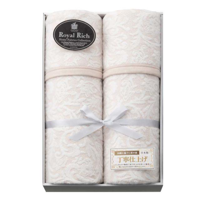 RR54200 国産ジャガード絹混綿毛布2枚入