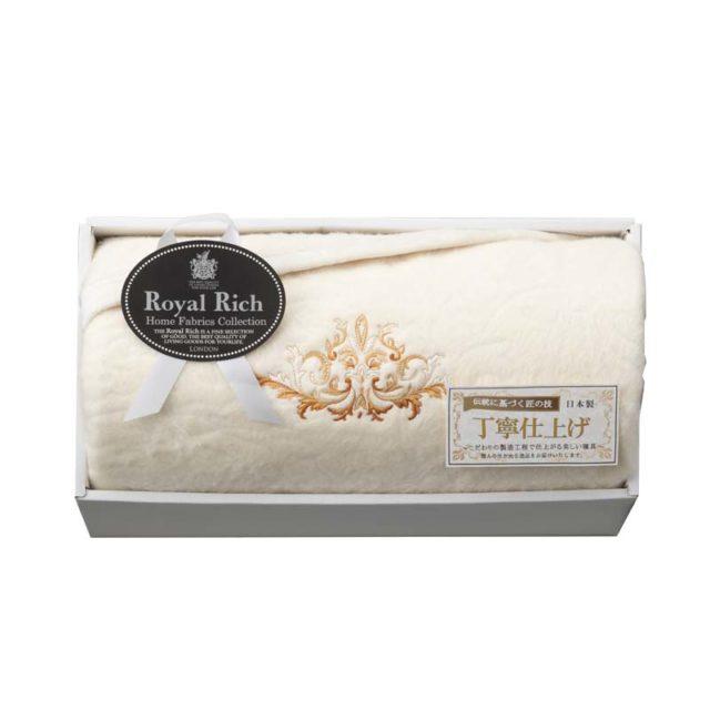 RR54250 国産ジャガード絹・綿リバーシブル毛布