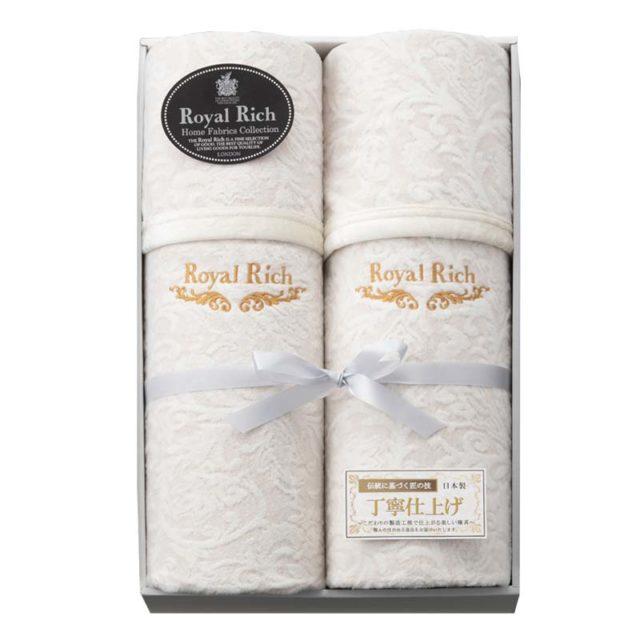 RR54300 国産ジャガード絹混綿毛布2枚入