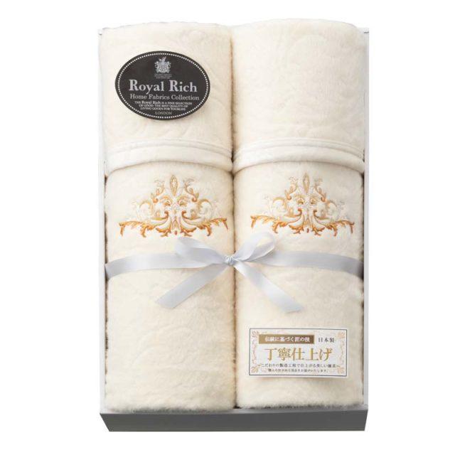 RR54500 国産ジャガード絹・綿リバーシブル毛布2枚