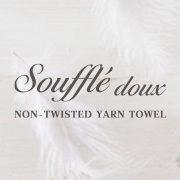 Soufflé doux (スフレ ドゥ)